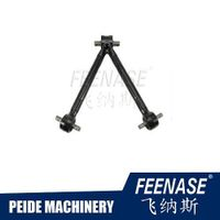Wheel Suspension Parts Track Control Arm 9483503005 for Mercedes Benz Actro MP2/MP thumbnail image