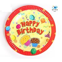 9inch Party Supplies Paper Plates Eco-Friendly Paper Plates