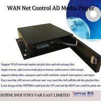 SEPINE Network signage Advertising Player thumbnail image