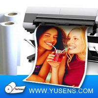High glossy photo paper for inkjet roll 200gsm 36inch thumbnail image