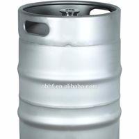DIN 50L beer keg