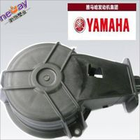 Plastic injection moulding for yamaha engine cover