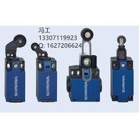 Schmersal electromagnetic switch BZ 16-02V Schmersal Sensor BNS 40S-12Z 5,0M Schmersal BPS 40S-1