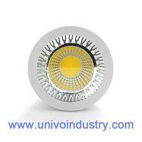 led cob spot light par20 7w Warm white par20 led bulb Energy star univo lighting