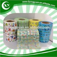 Printed Frontal Tape for Baby Diapers Materials thumbnail image