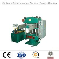 Rubber Vulcanizing Press Machine From Qingdao