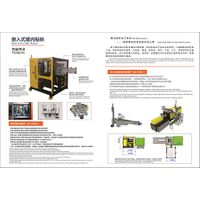 kowey high efficiency ilm entry robot for injection molding machine thumbnail image