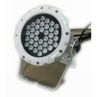 High power LED waterproof PAR thumbnail image