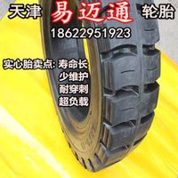 Forklift truck tire   Forklift tire  Forklift truck solid tyre