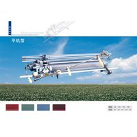 mn type hand driven flat knitting machine