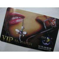 PVC Discount Card thumbnail image
