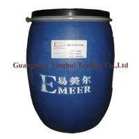 Non Stick Silicone Softener EM-7180