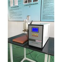 Professional pulse spot welding machine factory direct sales thumbnail image
