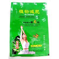 botanical slimming soft capsule-lose 20kg in 30 days thumbnail image