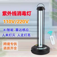 UV disinfection lamp UV sterilization table lamp 60W