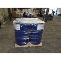 USI FUNCTIONAL SILANE Methyltrimethoxysilane(MTMS) CAS NO.1185-55-3