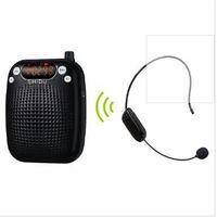 S328 Voice Amplifier thumbnail image