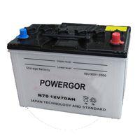 JIS Standard Dry Accumulator Battery 12V70Ah Lead Battery Plant In China