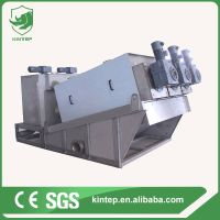 chemical wastewater full automatic screw press machine