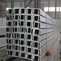 steel U and C channels UPN channels steel channels