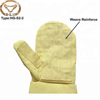 High Temperature Resistant Cut-resistance Safety Gloves For Industrial Use Type HG-S2-2 thumbnail image