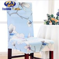 Elegant satin office chair seat cover thumbnail image