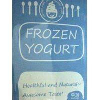 Yogurt Smoothie Powder thumbnail image