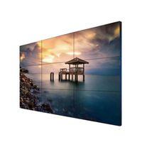 55'' LCD Video Wall thumbnail image