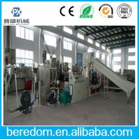PP/PE film pelletizing line
