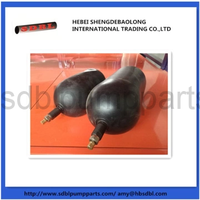 concrete pump rubber bladder
