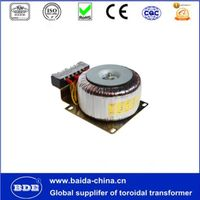 Multi-function packaging machine control power transformer