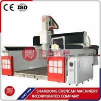China CNC Machine center for moulds molds patterns machining