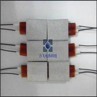 PTC heaters  for foot bathtub thumbnail image