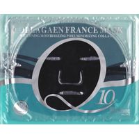 Deep Sea Black Mud Facial Mask Collagen ( HOT! )