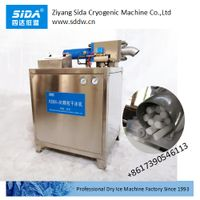 Sida factory hot sale kbm-80 dry ice pelletizer of dry ice making machine 80kg/h thumbnail image