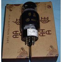 Shuguang Treasure Series Tubes 6CA7-Z OF Audio Vacuum Tube(EL34B/EL34BW/EL34M/EL34BHT/6CA7)