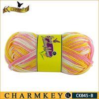 fancy yarn, knitting yarn, yarnCK045-B
