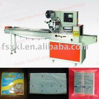 dishcloth packaging machine