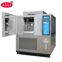 ESS Fast Temperature Change Test Chamber