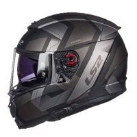 Expanded polypropylene foam material for high-performance motorcycle helmets thumbnail image