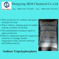 Detergent Grade Sodium Tripolyphosphate STPP