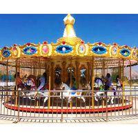 Carousels Rides thumbnail image