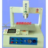 SCIENCE desktop automatic glue dispensing machine thumbnail image
