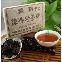 250g More Than 20 Year Old 90's Old Pu'erh Tea YunNan Puer tea brick Ripe Tea