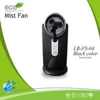 2014 portable mini water mist fan
