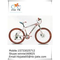 21 speed 26 inch MTB bike