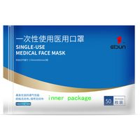 Medical protective face mask CNSS1009-S thumbnail image