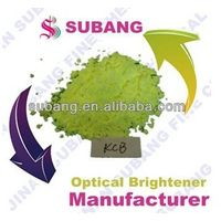 optical brightener KCB(FBA367) thumbnail image