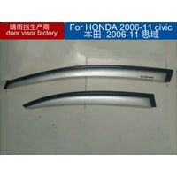 2006-11 civic wind deflector vent visor common type silver color