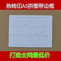 sublimation blank A5 puzzle heat transfer puzzle blan photo puzzle thumbnail image